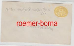 75859 alter Ganzsachen Brief Indien Haidarabad 1/2 Anna gelb 1878/87