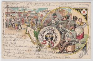 75533 Ak Lithographie Gruss vom Schützenfest 1901