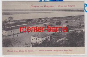 85915 Ak поздрав из веограда - Gruss aus Belgrad untere Festung um 1900