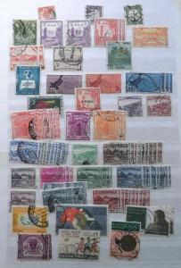 Kleine alte Briefmarken Sammlung Pakistan mit etwa 100 Marken ab 1930 (119281)
