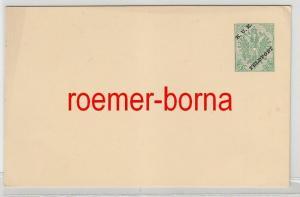 75157 seltene Ganzsachen Postkarte Österreich K.u.K.Feldpost 5 Heller Grün