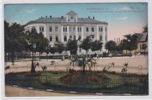 80615 AK Naumburg an der Saale - Bismarckplatz mit Hotel zur Reichskrone 1914