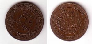 1 Pesa Kupfer Münze Deutsch Ostafrika 1890  (111607)