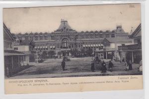 88414 AK Nischni Nowgorod Yarmakka - Haupthaus 1910