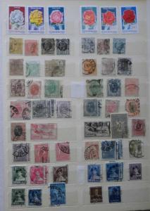 Kleine alte Briefmarken Sammlung Rumänien etwa 100 Marken ab 1880 (115217)