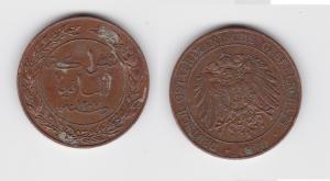 1 Pesa Kupfer Münze Deutsch Ostafrika 1890  (134387)