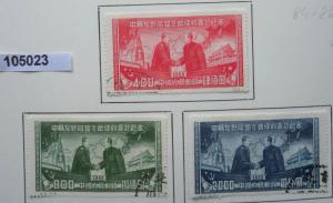 Seltene Briefmarken China Michel 84-86 I gestempelt 1950 (105023)