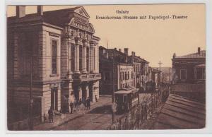77920 Feldpost AK Galatz - Braschovena-Strasse mit Papadopol-Theater 1917
