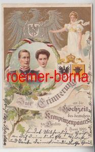 74336 geprägte Ak Berlin Zur Erinnerung an die Hochzeit Kronprinzenpaar 1905