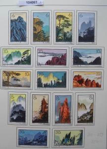 Seltene Briefmarken China Michel 744-759 gestempelt 1963 (104063)