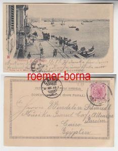 73568 Ak Souvenir de Salonique Thessaloniki 1899