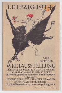 87983 Künstler Ak Leipzig Weltausstellung Buchgewerbe Mai-Oktober 1914