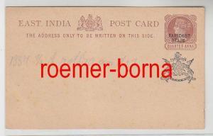 71258 seltene Ganzsachen Postkarte Indien Faridkot State 1/4 Anna 1887