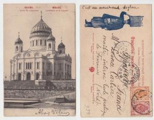 66967 Ak Moskau Russland Kathedrale St. Sauveur 1904