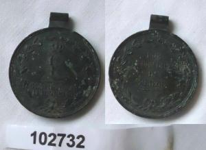 Hessen Felddienstzeichen (Kriegsdenkmünze) 1840 (102732)