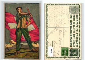 84148 Ganzsachen Ak Bundesfeier Schweiz 1.August 1912
