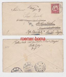 31316 Brief Deutsch Südwest Afrika Stempel Swakopmund 1904