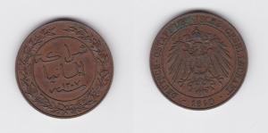 1 Pesa Kupfer Münze Deutsch Ostafrika 1890  (120022)