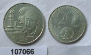 DDR Gedenk Münze 20 Mark 30.Jahrestag der DDR 1979 (107066)