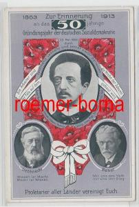 79010 Ak Zur Erinnerung an das Gründungsjahr der deutsche Sozialdemokratie 1863
