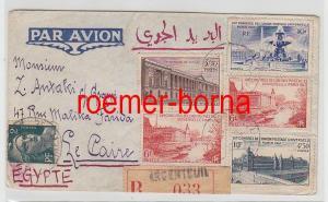 82421 seltener Einschreiben Brief von Frankreich nach Ägypten 1949 ?