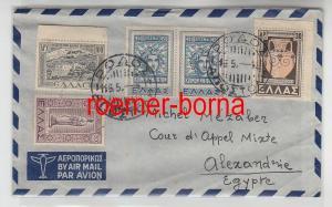 82557 seltener Brief von Griechenland nach Ägypten um 1950