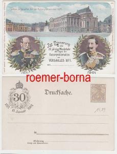 73569 Lithografie Ganzsache 30 Jahre Dt. Kaiserreich und Dt. Reichspost 1901