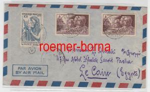 82423 seltener Brief von Frankreich nach Ägypten 1951