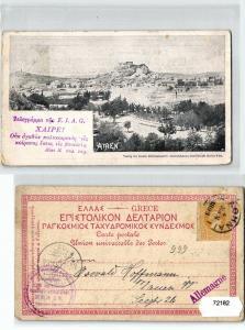 72182 Vorläufer Ak Athen Totalansicht 1893