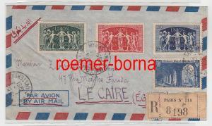 82427 seltener Einschreiben Brief von Frankreich nach Ägypten 1951