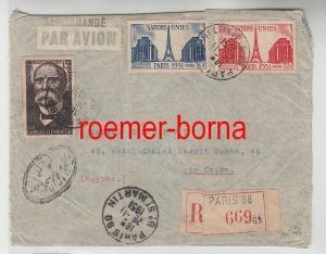 82425 seltener Einschreiben Brief von Frankreich nach Ägypten 1951