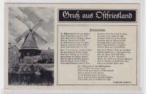 90672 Lied AK Gruß aus Ostfriesland - Friesenlied, Mühle hinter Teich 1941