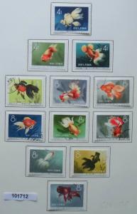 Seltene Briefmarken China Michel 534-545 gestempelt 1960 (101712)