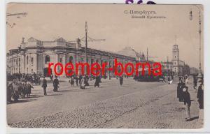 84808 Ak Sankt-Peterburg С.-Петербург Невскй Проспектъ Nevsky Prospekt um 1910