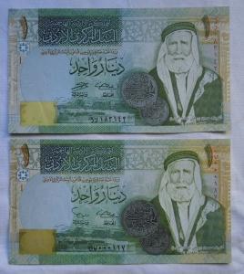 2 x 1 Dinar Banknoten Jordanien 2002 & 2006 kassenfrisch (116687)