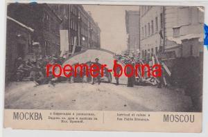85994 Ak Moskau Barrikaden und Ruinen Москва Moscou um 1920