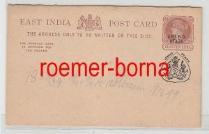 24953 alte Ganzsachen Karte Indien India Jhind State 1/2 Annas rotbraun 1888/89