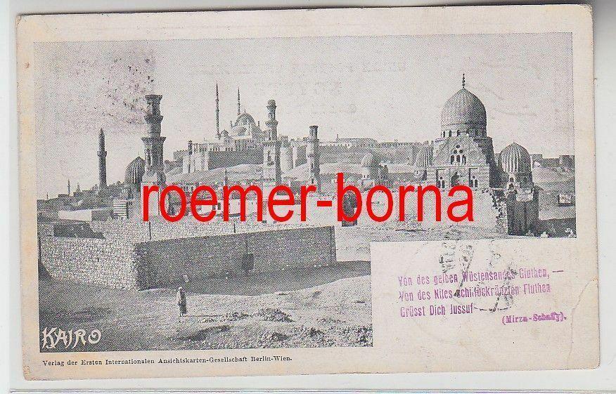 74236 Ak Kairo 1. Internationalen Ansichtskarten-Gesellschaft 1898 0