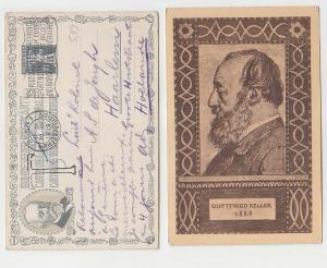 72424 seltene Privatpost Ganzsachen Postkarte Schweiz Bundesfeier 1919