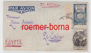 82554 seltener Brief von Frankreich UNESCO nach Ägypten 1946