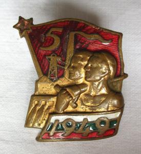 Abzeichen Bulgarien 5 Jahre Arbeiter Sowjetunion rote Armee 1949 (115459)
