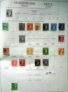 Seltene umfangreiche Briefmarkensammlung Griechenland 1861 bis 1938