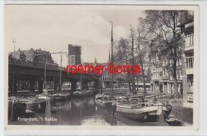 71961 Ak Rotterdam ´t Kolkje 1941