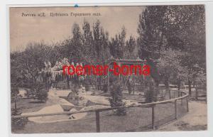 85343 Ak Rostow am Don Росто́в н.Д. Stadtgarten Городского сада um 1920