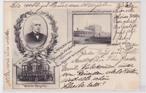 91379 Reklame AK Gruss von Remy's Stärke Fabriken in Wygmarel bei Louvain 1896