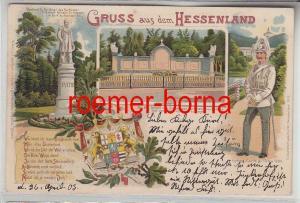 79783 Ak Lithographie Gruss aus dem Hessenland 1903