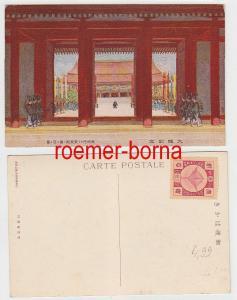 76699 Künstler Ak China Peking Verbotene Stadt Kaiserpalast mit Marke um 1910