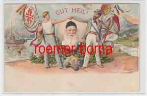 79752 Künstler Ak Gut Heil! Turner um 1900