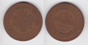 5 Kopeken Kupfer Münze Russland 1868 E.M. (122843)