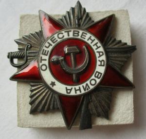 Orden Großer Vaterländischer Krieg UdSSR Sowjetunion Silber Nr. 6052145 (112306)